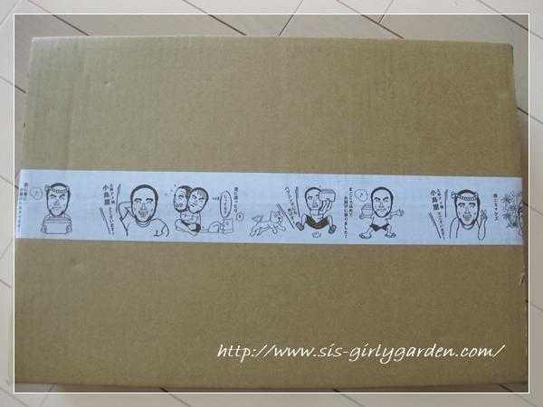 小島屋 ドライフルーツ専門店 包装用テープ3